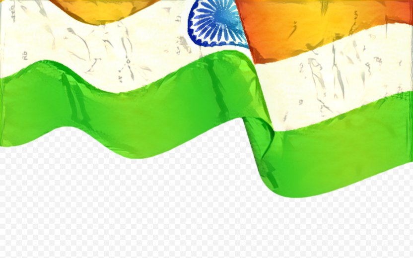 India Independence Day Green Background - Yellow PNG