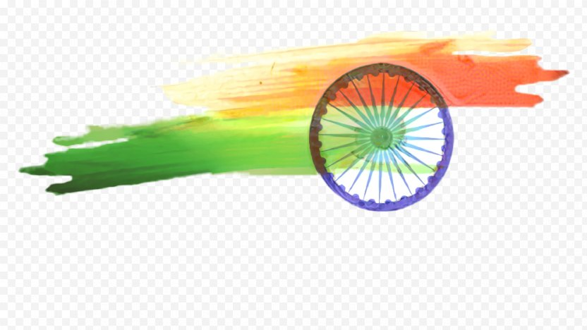 India Independence Day Green Background - Flag Of PNG