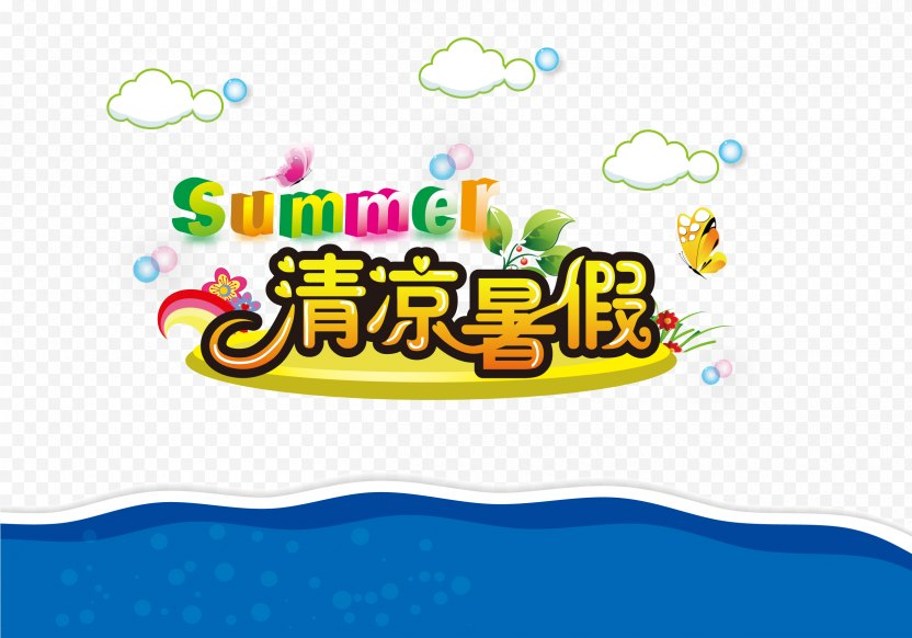 Summer Vacation Typeface - Typography PNG