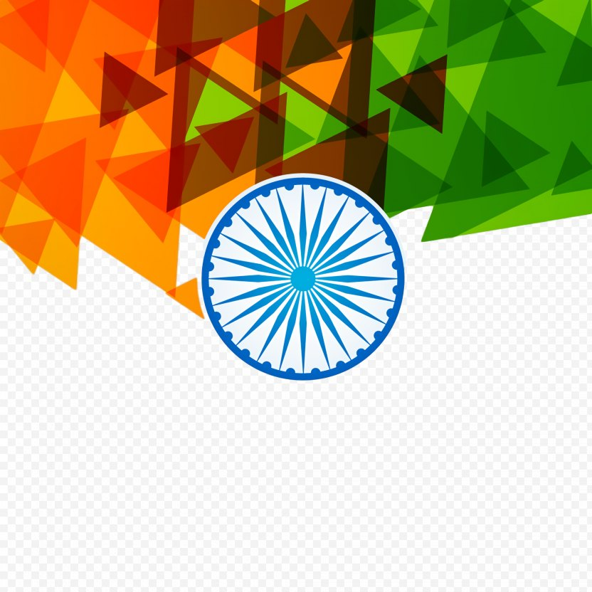 India Independence Day Celebration Background - Wish PNG