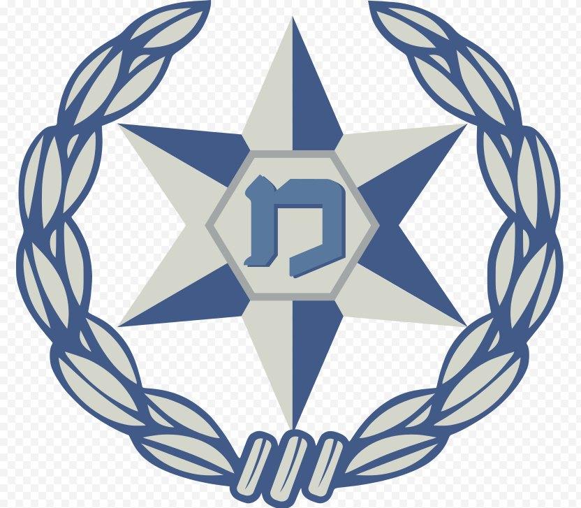 Israel Police Border Public Security - Benjamin Netanyahu PNG