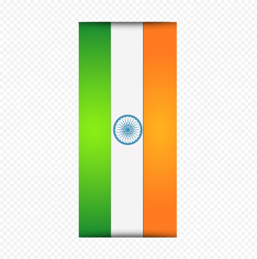 India Independence Day Green Background - Flag PNG