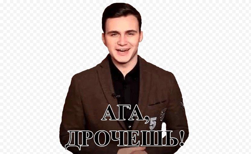 Nikolay Sobolev Telegram Sticker Messaging Apps T-shirt - Male PNG