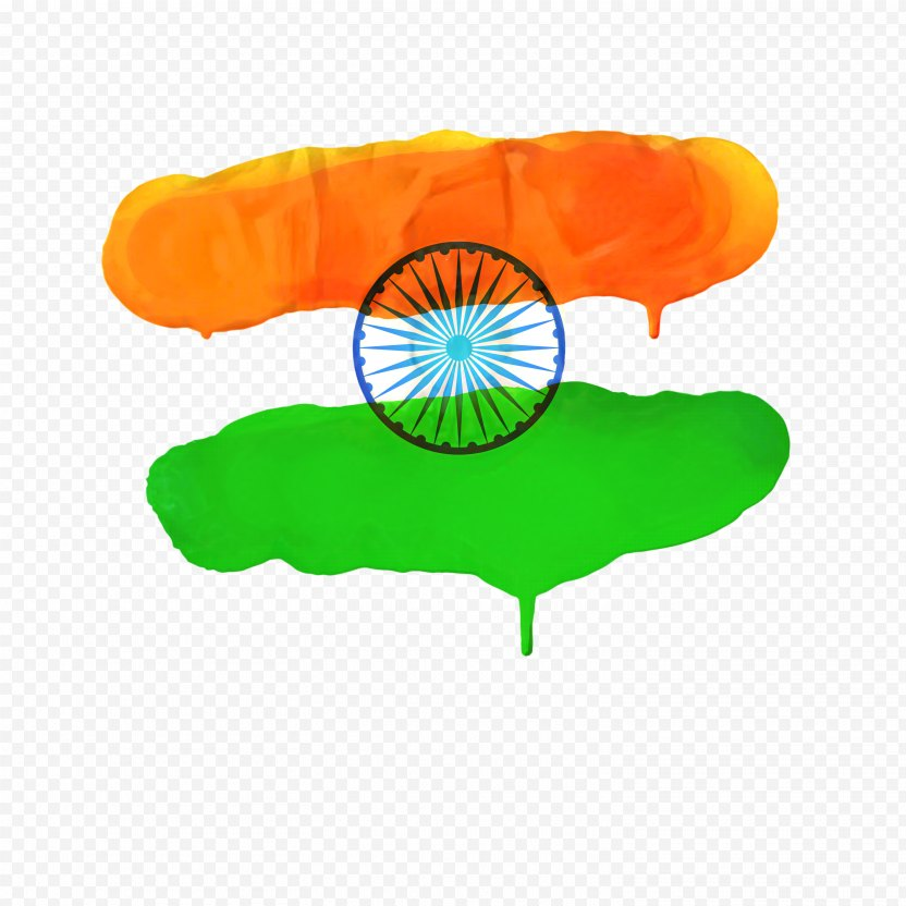 India Independence Day Watercolor Background PNG